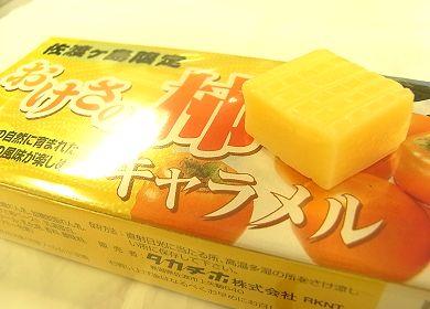 おけさの柿キャラメル.jpg