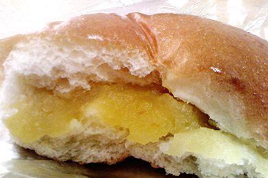 ゆずはちみつパン.jpg