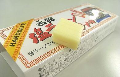塩ラーメンキャラメル.jpg