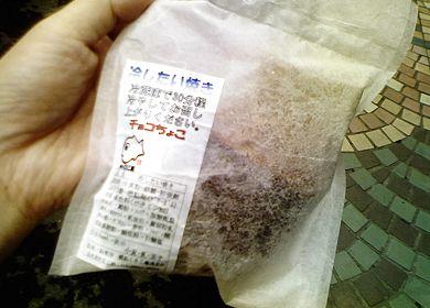 冷したいやき_チョコちょこ2.jpg