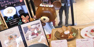 ジャッキーcafe2.jpg