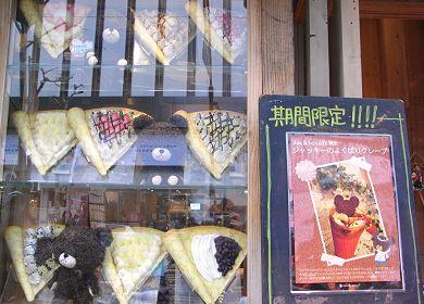 ジャッキーcafe3.jpg