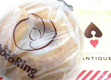 スイーツアンティーク_チョコリングパン3.jpg