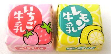 チロル_いちご牛乳レモン牛乳2.jpg