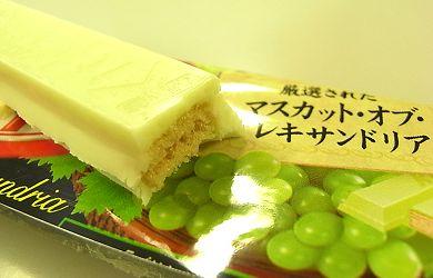 KitKat_マスカットオブアレキサンドリア.jpg