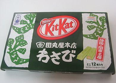 KitKat_わさび2.jpg