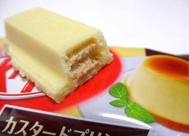 KitKat_カスタードプリン2.jpg
