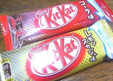 KitKat_コーラ味&レモンスカッシュ.jpg