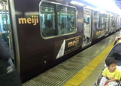 Meiji山手線.jpg