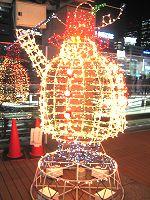 2006クリスマス タカシマヤ2@新宿3