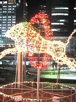 2006クリスマス タカシマヤ2@新宿7.jpg