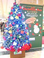 2006クリスマス 駅地下@東京駅