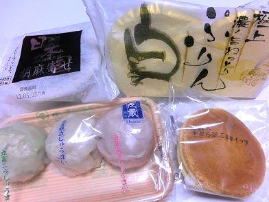 20120425_町田の豆腐屋?.jpg
