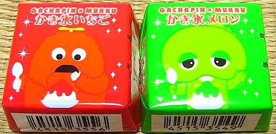 ガチャピン カキ氷メロン&ムック カキ氷いちご@チロルチョコ.jpg