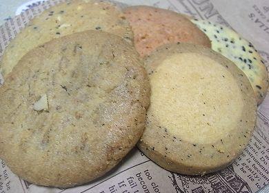 ステラおばさんのクッキー.jpg