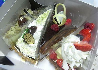 バズサーチのケーキ.jpg