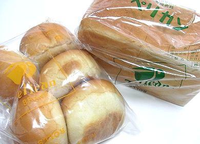 ペリカンのパン.jpg