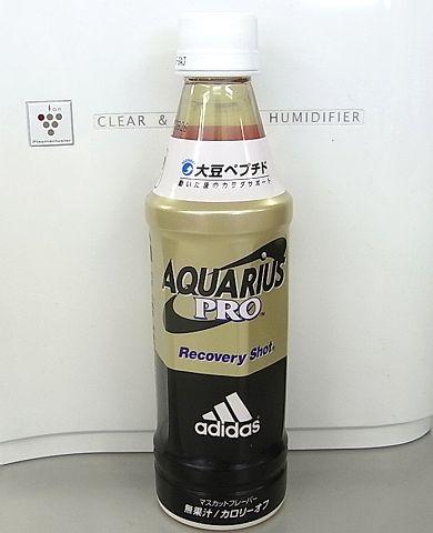 AQUARIUS PRO&adidas.jpg
