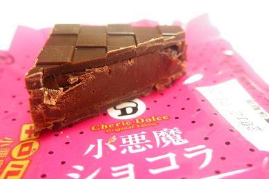 チロル_小悪魔ショコラ2.jpg