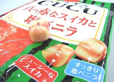 CUCU_スイカと濃厚バニラ.JPG