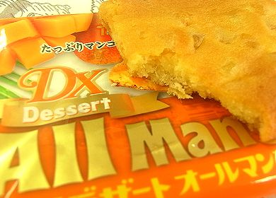 DXデザートオールマンゴー.jpg