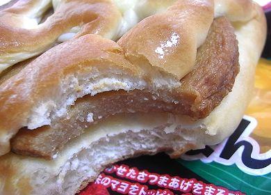 さつまあげパン.jpg