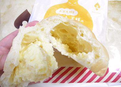 ふとっちょ王様のチーズクリームパン.jpg