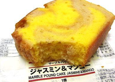 ジャスミン&マンゴーパウンドケーキ.jpg