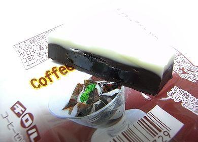 チロル_CoffeeJelly.jpg