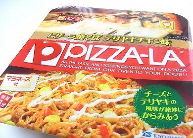 ピザーラ焼きそば テリヤキチキン味.jpg