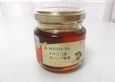メキシコ産オレンジ蜂蜜.jpg