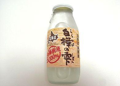 白樺の雫2.jpg
