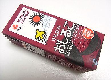豆乳飲料おしるこ.jpg