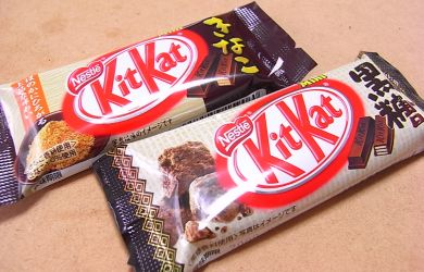 KitKat きなこ&黒糖.jpg