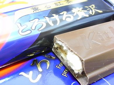KitKat とろける贅沢 薫る紅茶.jpg