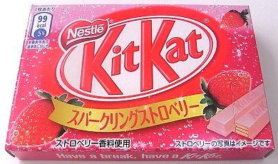 KitKat_スパークリングストロベリー.jpg