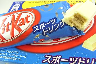 KitKat_スポーツドリンク味.jpg