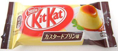 KitKat_カスタードプリン.jpg