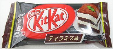 KitKat_ティラミス.jpg