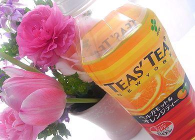 TEAS'TEA ベルガモット&オレンジティー.jpg